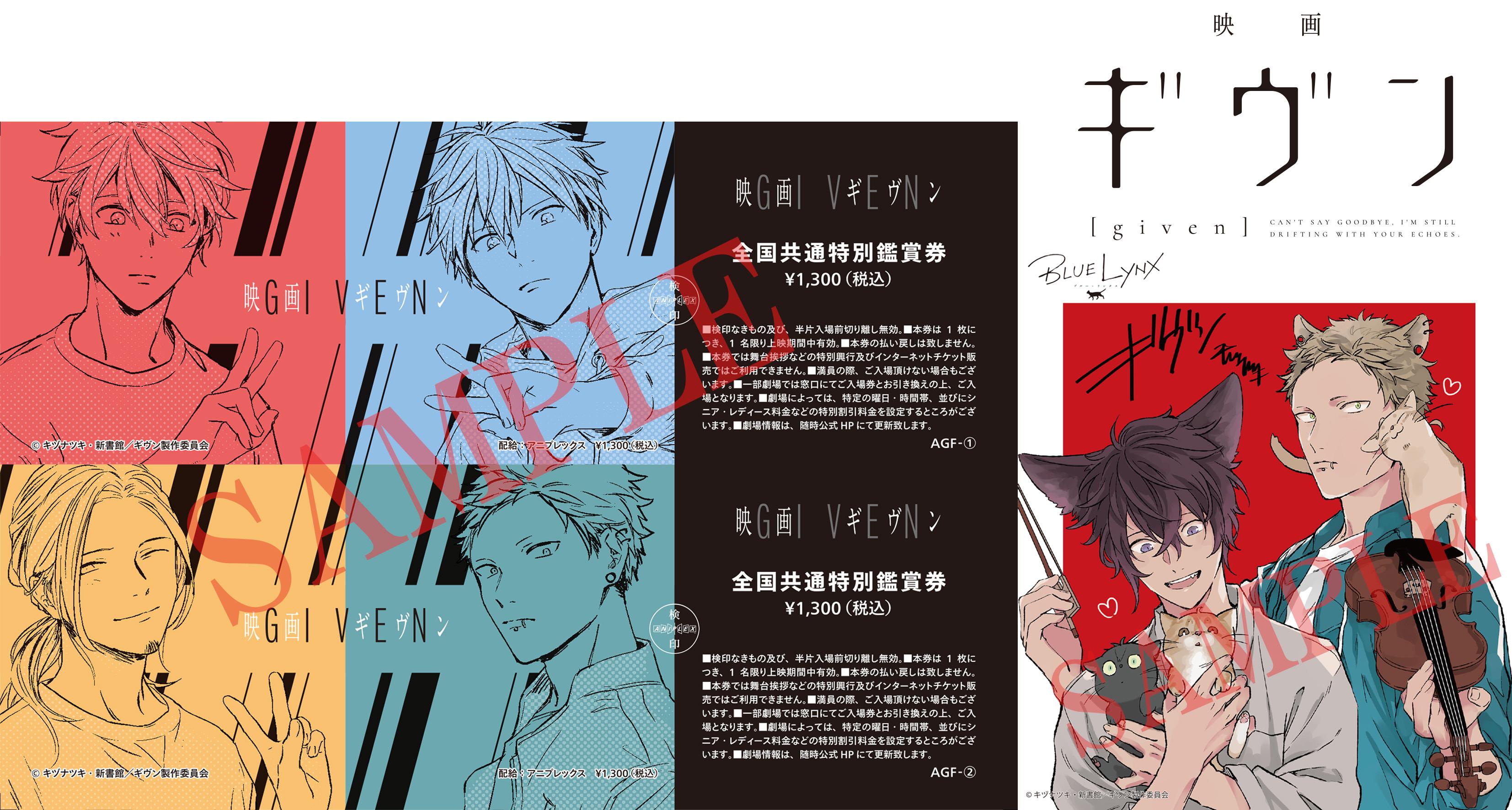画像6_ギクン_券面_色紙_sample追加.jpg