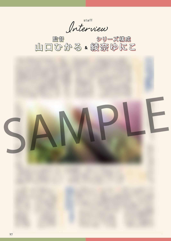 監督脚本家様インタビューページサンプル.png